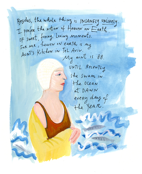 Aunt in Tel Aviv, by Maira Kalman