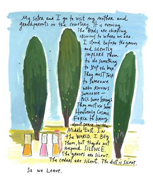 Grave in Israel, by Maira Kalman